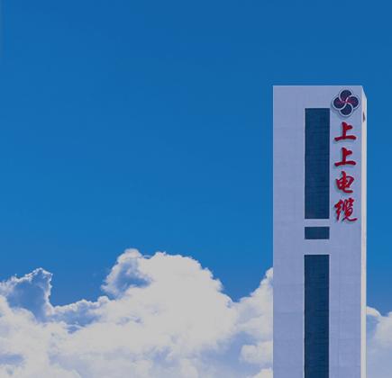 云顶集团网址40081 影像